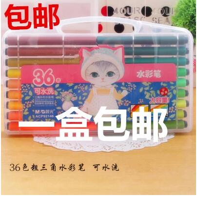 Free shipping dawn stationery large capacity color washable watercolor pen student painting graffiti pen 36 color