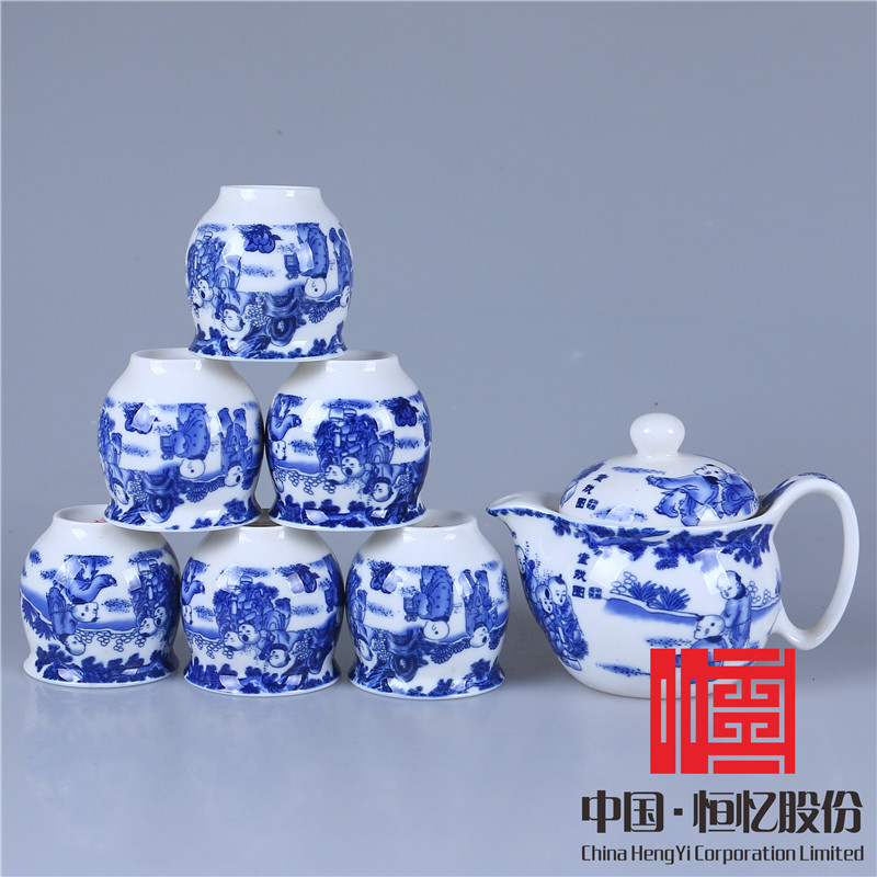Free shipping dehua porcelain kung fu tea set business gifts gift packaging 7 head of children play tea sets