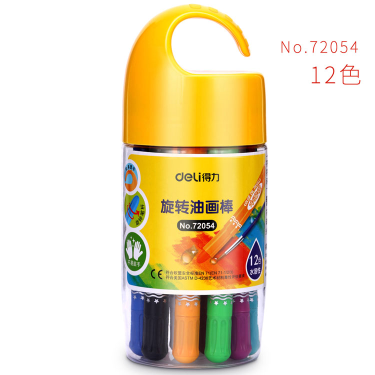 Free shipping deli 12 color 18 color 24 color bars bright dazzle painted water-soluble children oil pastel silky rotation Crayon