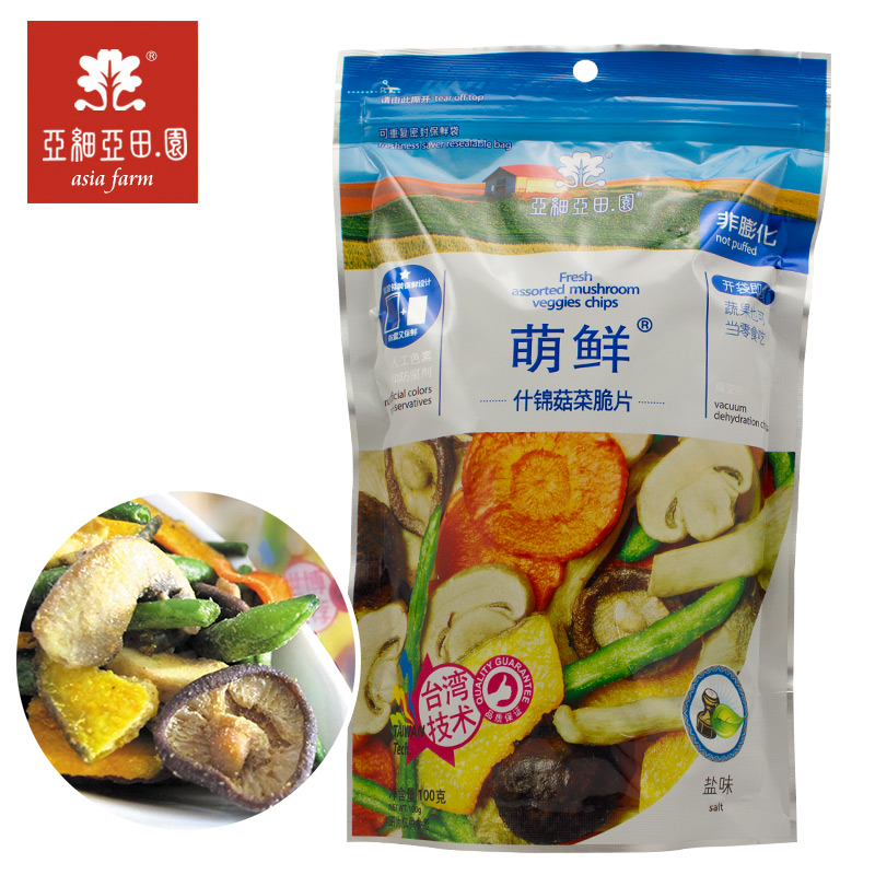 Free shipping dry fruits and vegetables asia pastoral assorted mushrooms sprouting fresh fruits and vegetables crisps 100g zero food