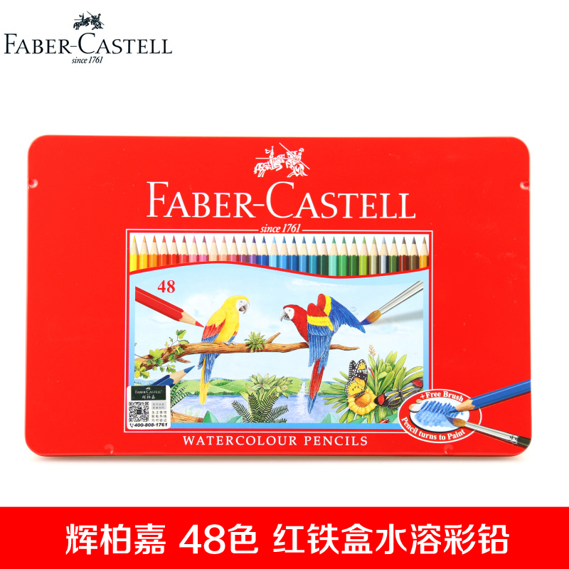 Free shipping germany faber 48 color soluble color of lead soluble colored pencil art painting watercolor pencil crayons