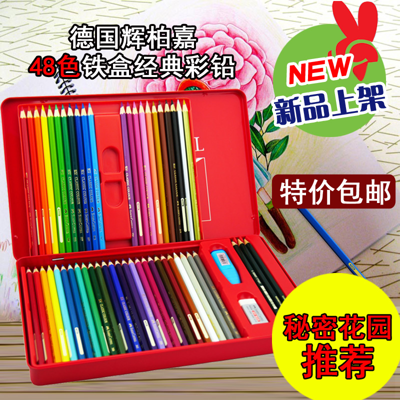 Free shipping germany faber classic oily color of lead 48 color red tin non soluble colored pencils set