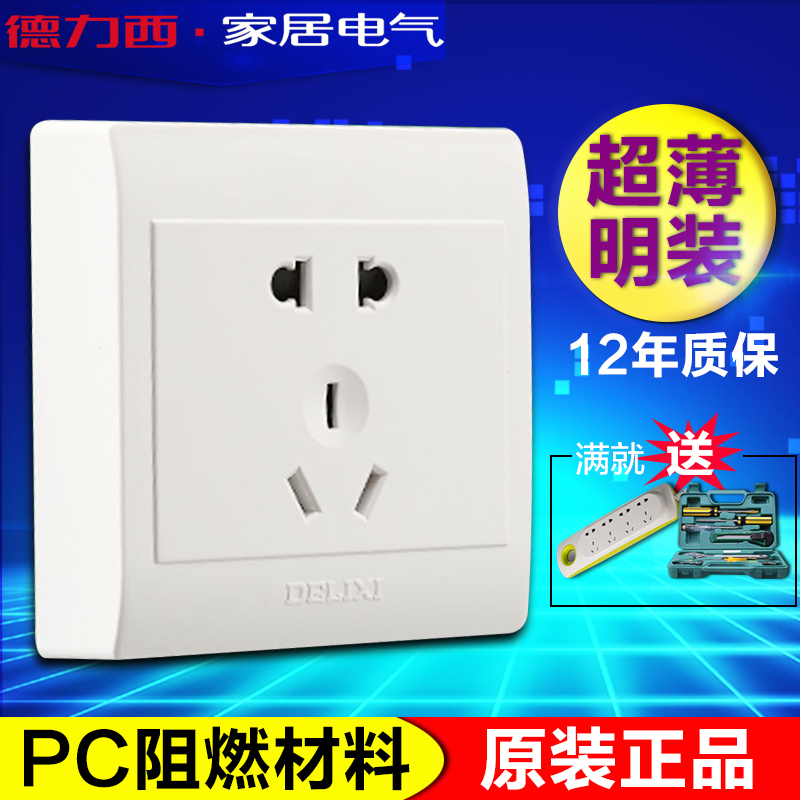 Free shipping germany ximing mounted switch socket to plug five holes power 5 hole wall panel insert thin bright line box