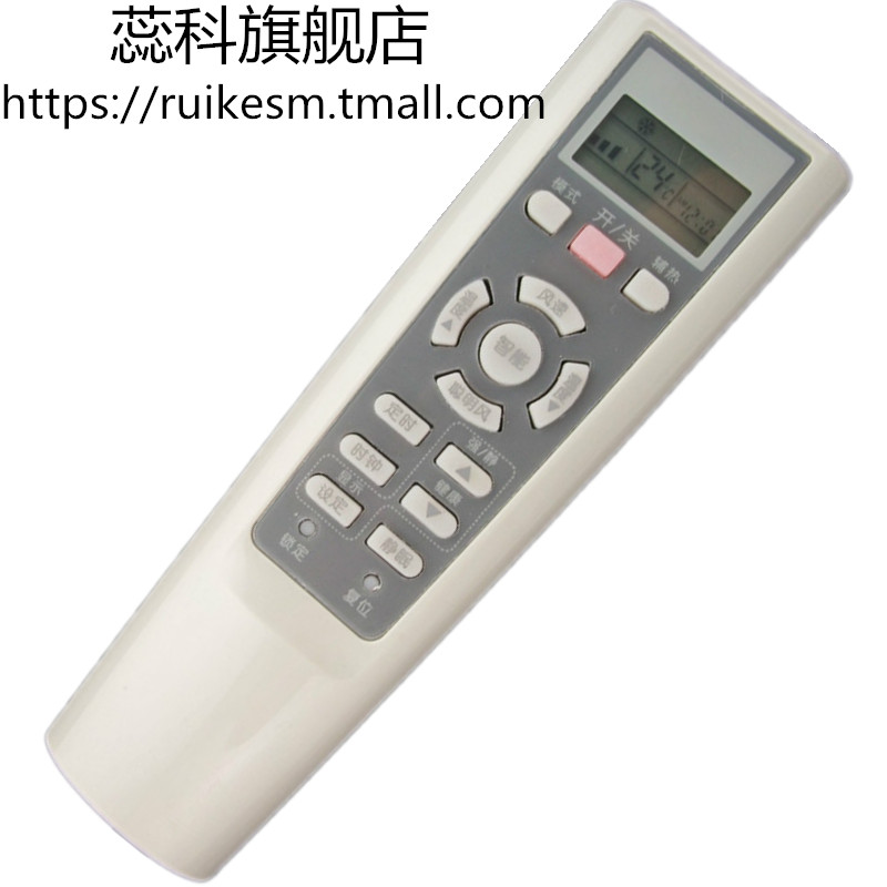 Free shipping! haier air conditioner remote control YL-W02 haier air conditioner remote control yr-w02 haier air conditioner remote control