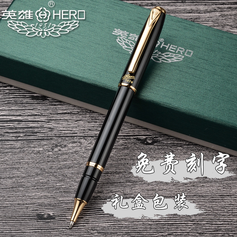 Free shipping hero 1079 are really black liya gold clip roller pen pen metal rod