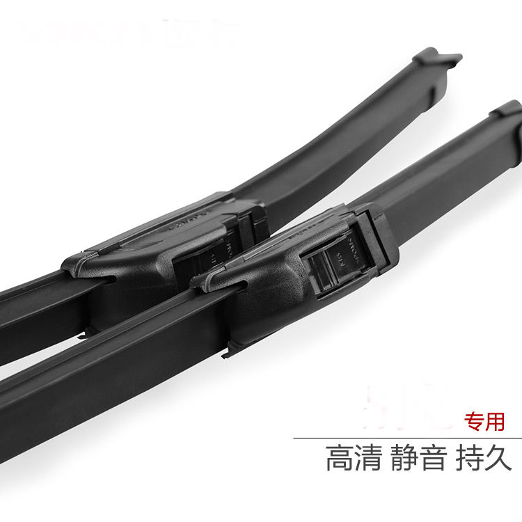 Free shipping honda 08-13 special wiper blade wiper wipers new models fit the new fit rain brush bar