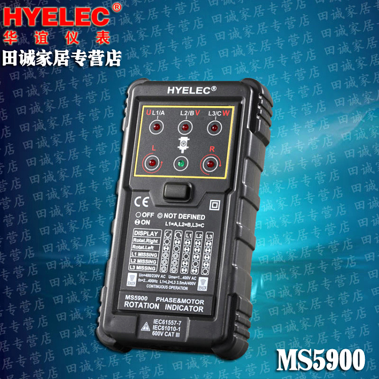 [Free shipping] huayi ms5900 motor rotation indicator ã vector with phase sequence tables
