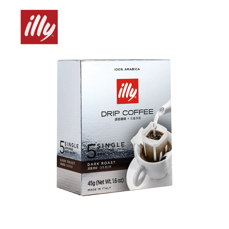 Free shipping imported italian illy illy roasts follicular type lugs black coffee powder 5 loaded