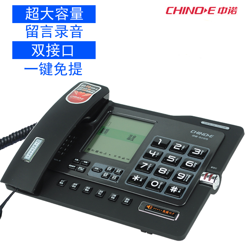 Free shipping in connaught g025 automatic and manual recording telephone recording up to 128 hours and machine tape