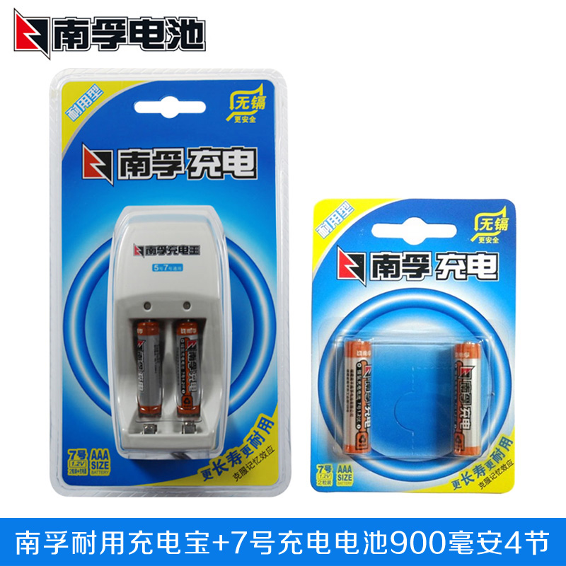 Free shipping in some areas nanfu 7 rechargeable battery kit no. 900 mA rechargeable batteries on 7 section 4
