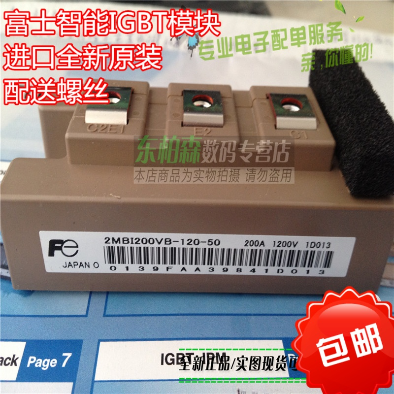 Free shipping intelligent IGBT200A1200V 2MBI200VB-120-50 power igbt module two groups