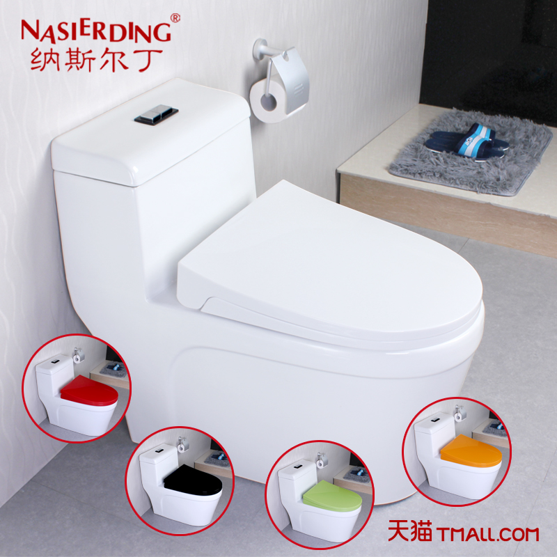 Free shipping jim nussle ding brand sanitary ceramic color ordinary piece toilet toilet toilet water saving toilet mute