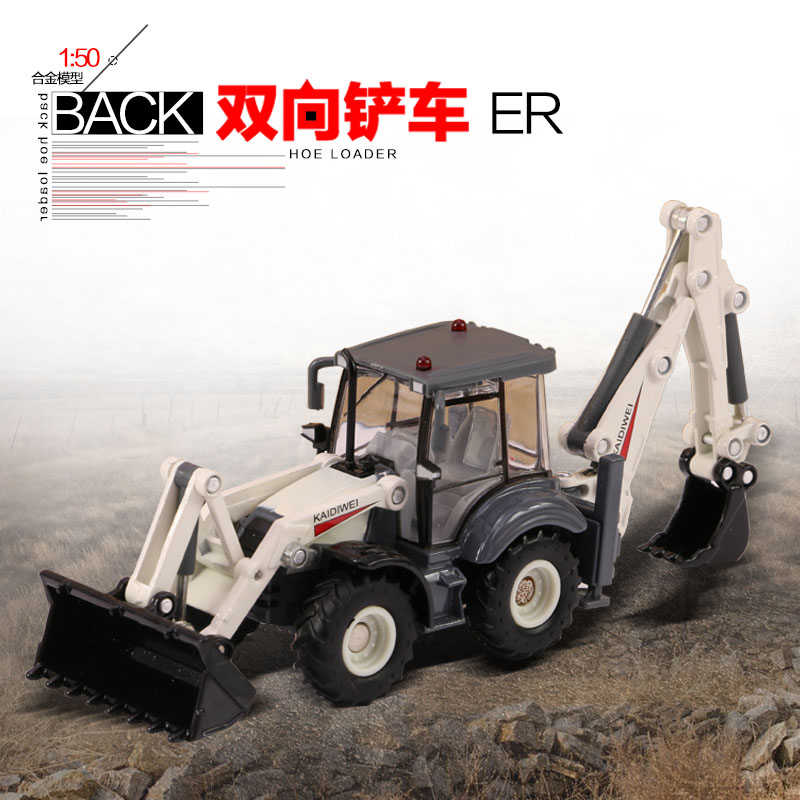 Free shipping kaidi wei truck full alloy car model simulation double to the excavator loader forklift truck toy car model