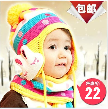 Free shipping korean version dongkuan baby hat for men and women tide children baby hat children set of head cap send scarf piece