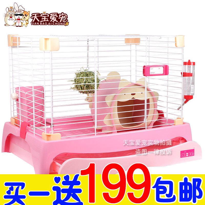 Free shipping large rabbit cage rabbit cage rabbit cage rabbit cage netherlands guinea pig cage cage cage cage king