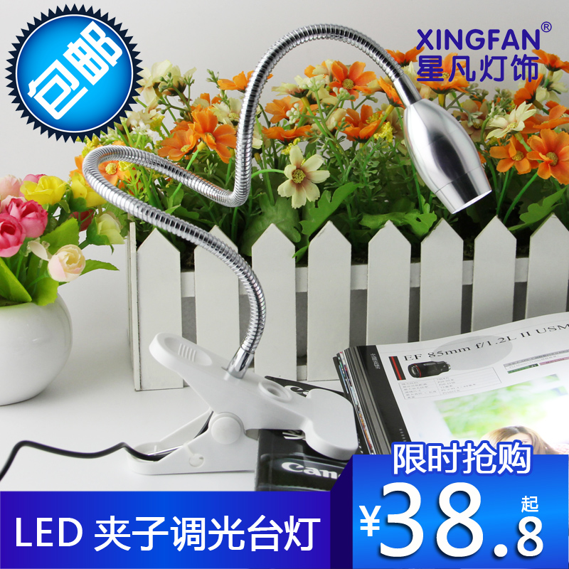 Free shipping led lamp bedside reading lamp eye study and work lamp led clip light clip lamp usb plug