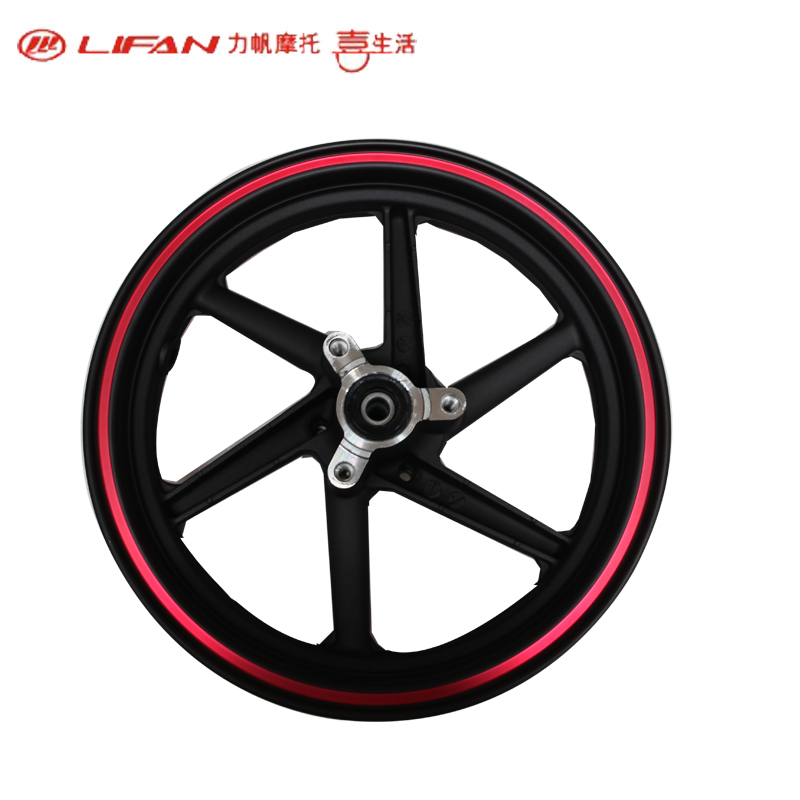 [Free shipping] lifan motorcycle lifan mini100/lf100-c after wheelboss combination of new original car parts