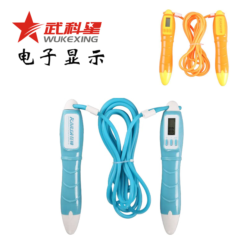 Free shipping mad god electronic counting skipping rope skipping rope skipping adult male and female child student fitness calorie counting rope