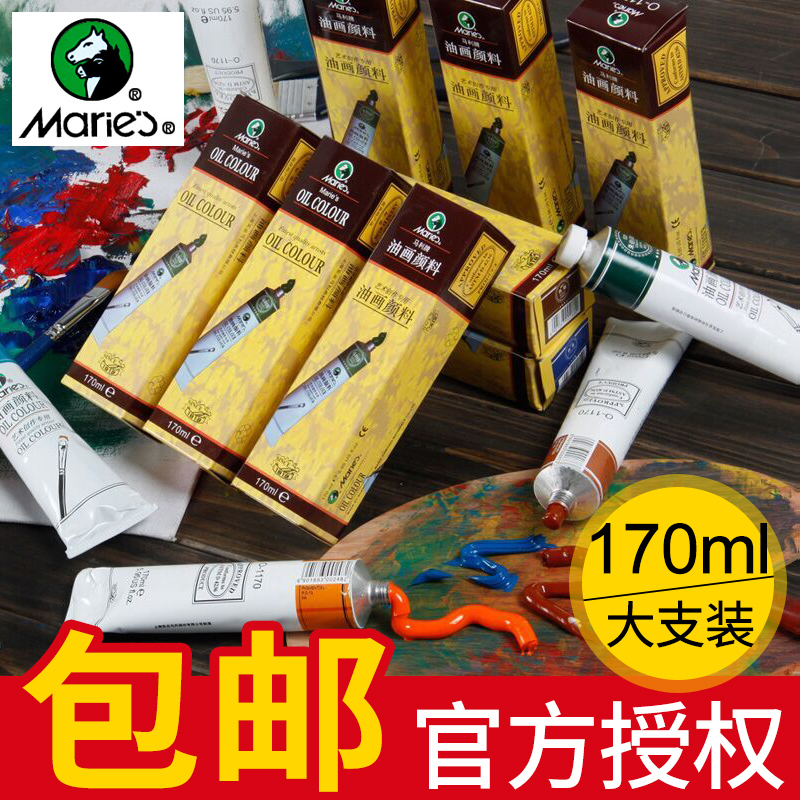 Free shipping marley painting canvas painting frame painting oil paint pigment 50/170 ml aluminum kit