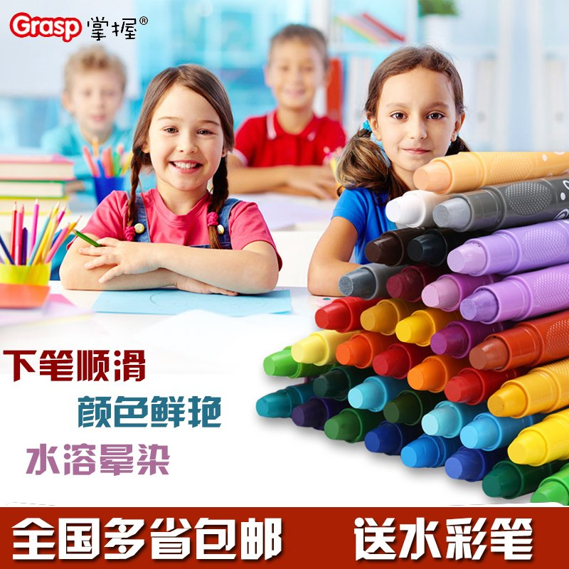 Free shipping master water-soluble 24 color color chalk colorful silk slip stick rotary oil pastel crayons children brush nontoxic