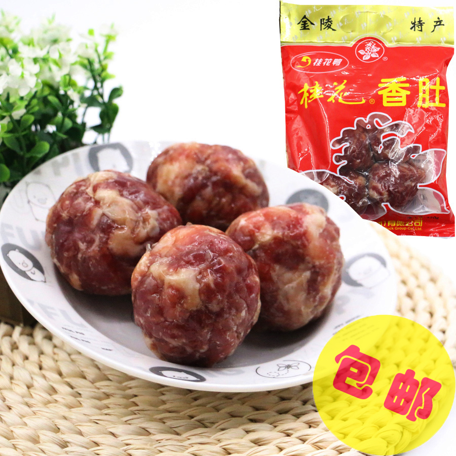 Free shipping nanjing specialty osmanthus salted duck duck group osmanthus osmanthus brand pork tripe belly 420g four loaded