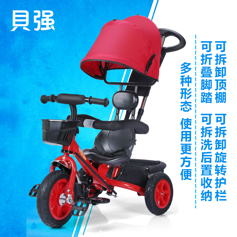 Free shipping new 1 infants and young children 3 years old stroller tricycle children bicycle bicycle baby stroller