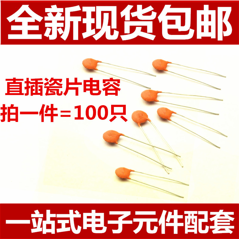 Free shipping new dip ceramic capacitors 1.5nf 152 v floppy ceramic dielectric capacitors (100 rats)