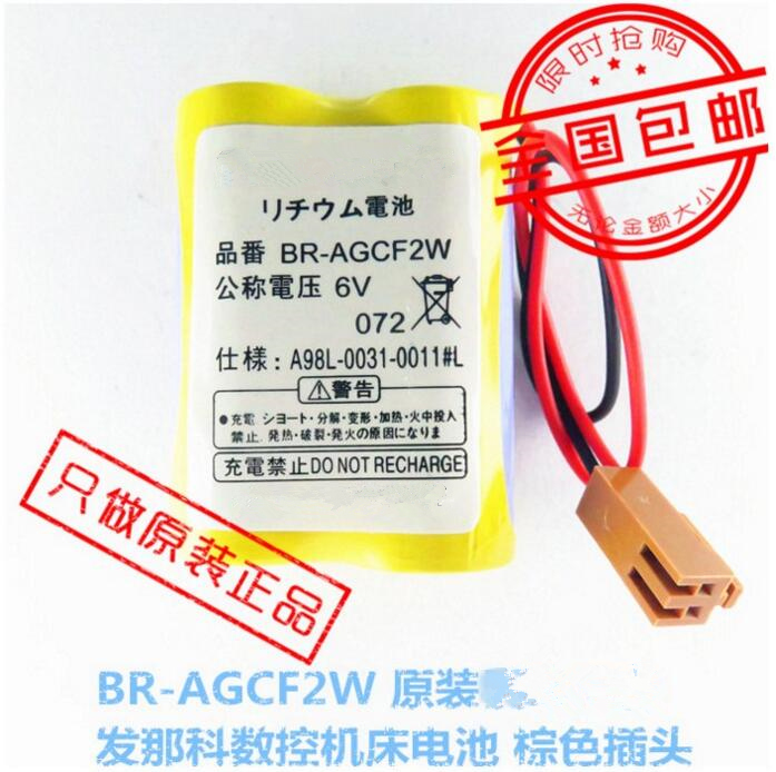 Free shipping original lithium battery industrial battery fanuc fanuc br-agcf2w v brown head