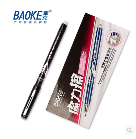 Free shipping promotions baoke pc2468 magic pen erasable pen friction rub gel pen erasable pen 0.5mm