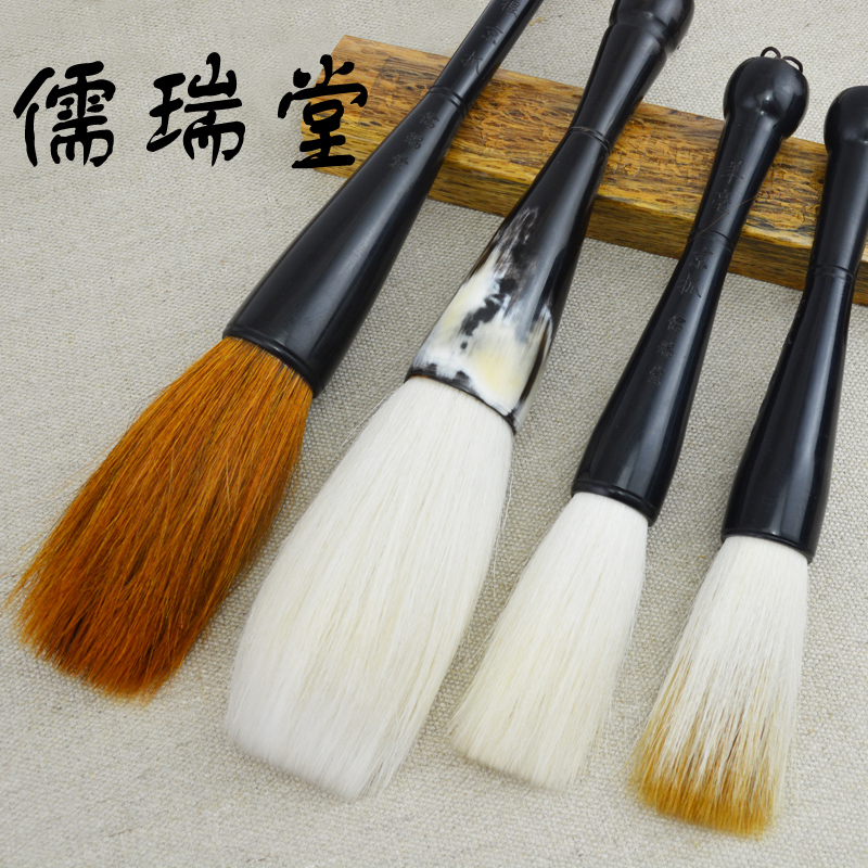 Free shipping rui tong ru bowl mention fighting brush pen couplet characters grab a pen brush and cents langhao yang hao jing grab