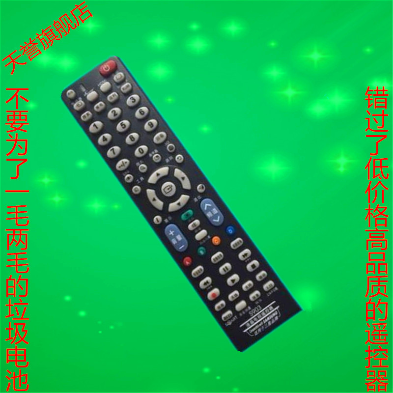 Free shipping samsung samsung lcd tv lcd tv universal remote control universal free setup s903