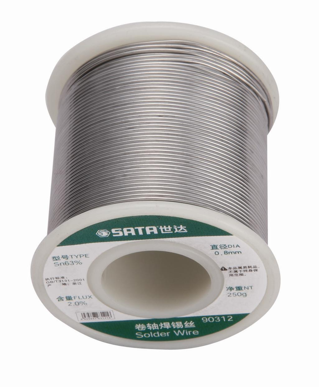Free shipping sata/cedel 90311 reel solder wire 0.5mm/250g 90312 90313 90314