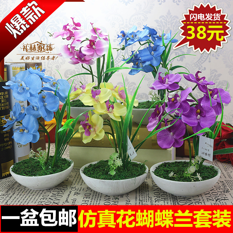 China artificial orchid flowers china artificial orchid flowers get quotations free shipping silk flower orchid phalaenopsis suit artificial flowers decorate the living room furnishings fake flowers mightylinksfo
