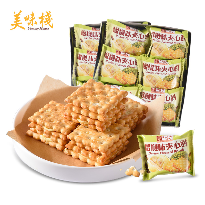 [Free shipping] tax package imported durian delicious stack of hong kong sandwith 216gx2 biscuits [package]