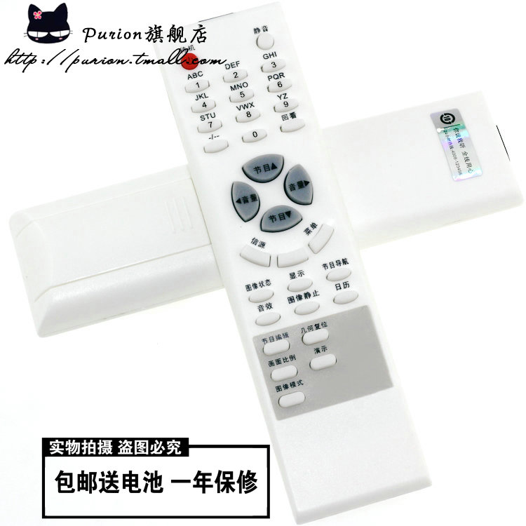 Free shipping tcl tv remote control hd29276 HD29M06 HD34276 YX-903 b-3