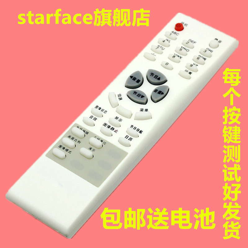 Free shipping tcl tv remote control YX-903 b-3 rc-h18 tcl ace lcd tv remote control