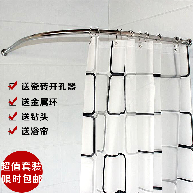 Free shipping thick 304 stainless steel curved l shaped shower curtain rod shaped hook + bath suite bathroom shower room fan Curtain
