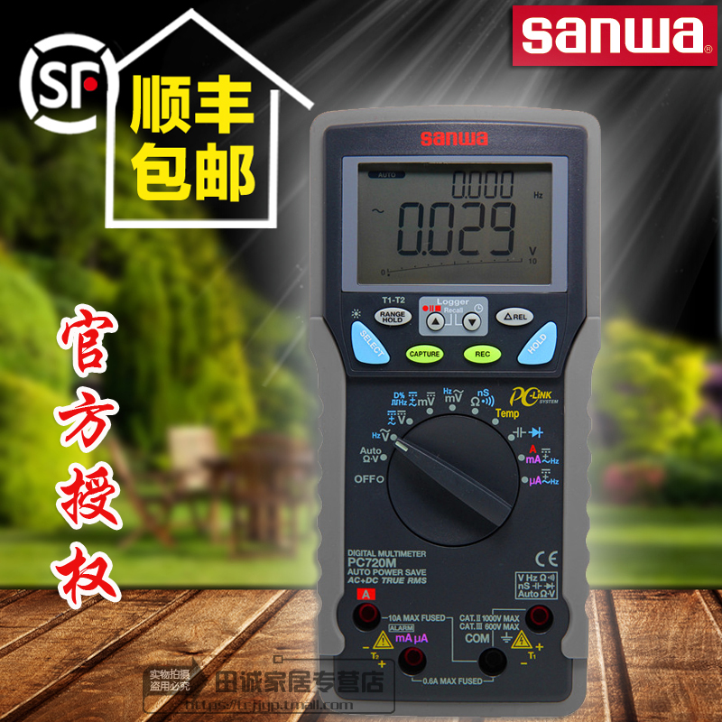 [Free shipping] three and (sanwa) PC720M 5/6 digit precision digital multimeter recorder 3