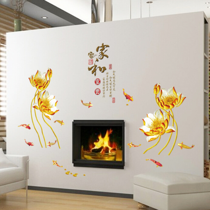 Free shipping three generations of wall stickers removable sticker living room tv background study bedroom decorated lotus fish