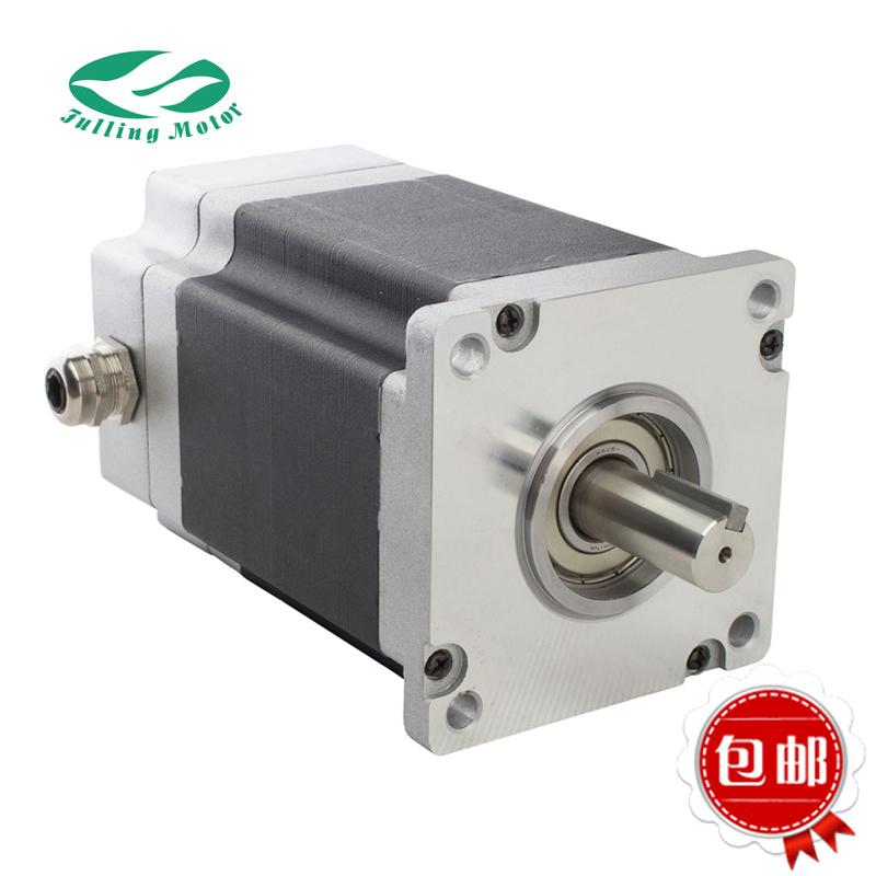 Free shipping three-phase fuxing 110 series motor stepper motor step angle of 1.2 degrees uniaxial output