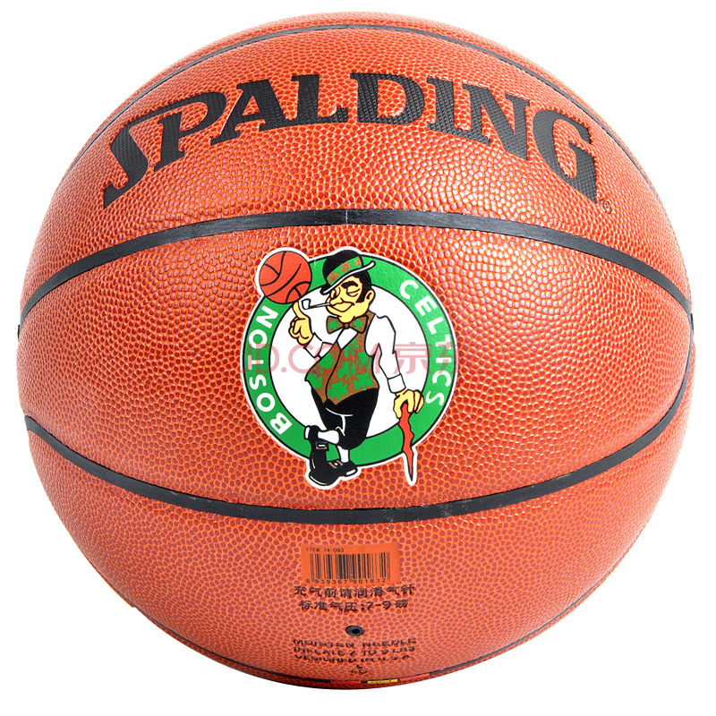 Free shipping to send the ball bag inflator genuine spalding basketball game on 7 training with the ball inside and outside the room badges 74-093