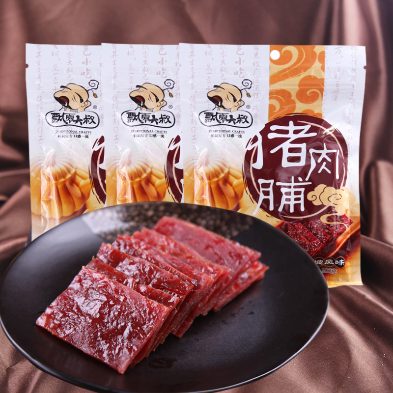 Free shipping wandering uncle preserved pork flavor/spicy 100g * 3 bags of pork slices jingjiang specialty zero food