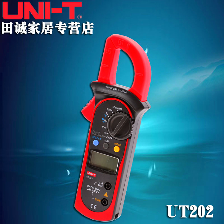 Free shipping youlide (uni-t) ut202 digital clamp meter (400-600a) with temperature measurement
