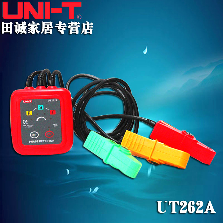 Free shipping youlide (uni-t) UT262A noncontact inspection phase phase sequence/phase/live electrical detection
