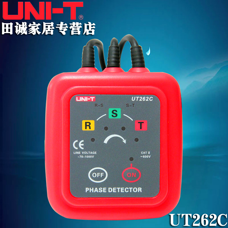 Free shipping youlide (uni-t) UT262C noncontact inspection phase phase sequence/phase/live electrical detection