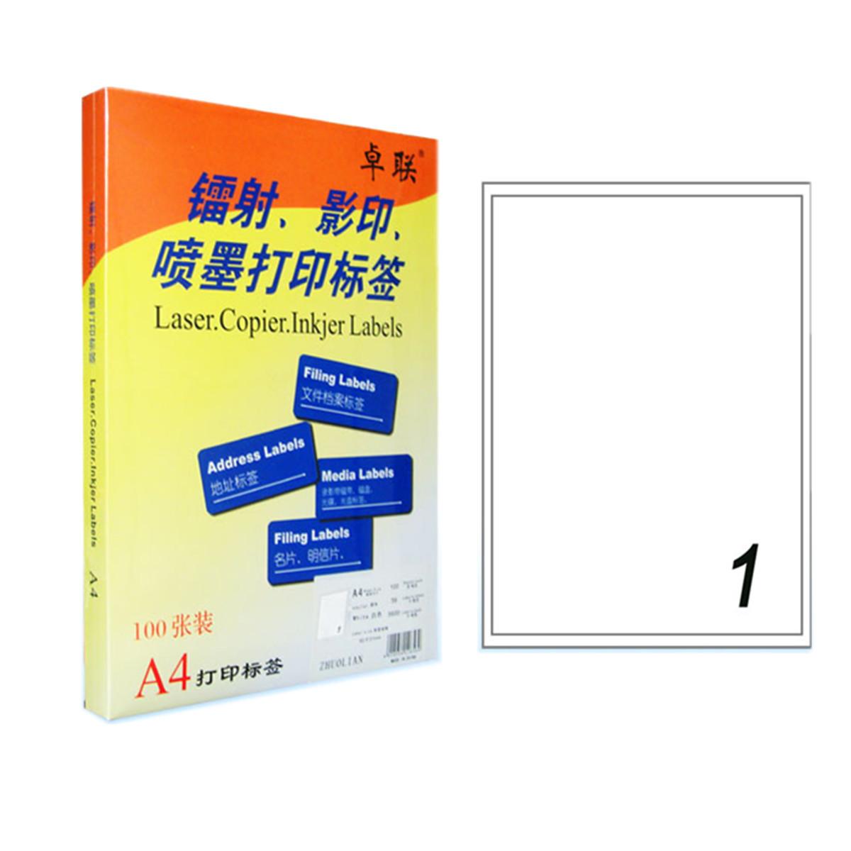 China Laser Shipping Labels, China Laser Shipping Labels Shopping