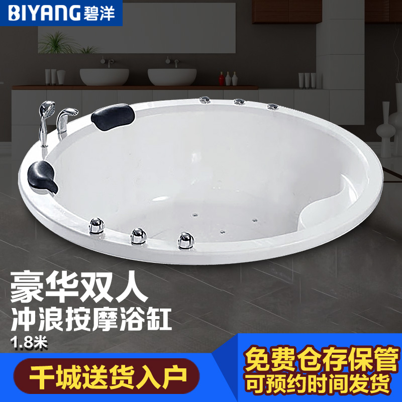 China Jacuzzi Massage Bathtub, China Jacuzzi Massage Bathtub ...