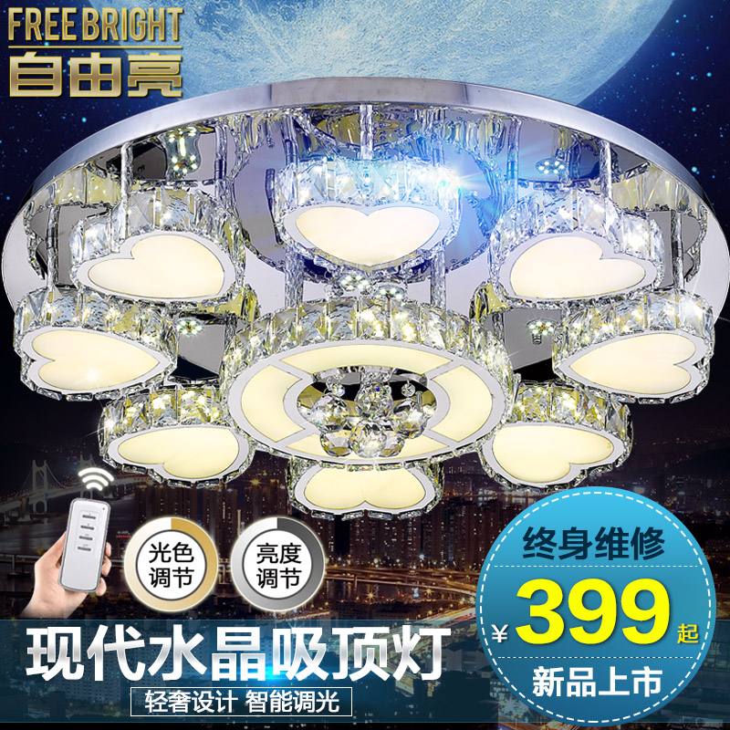 Freedom bright circular shaped modern minimalist living room lamp crystal lamp led ceiling lamps creative bedroom lamp restaurant lights