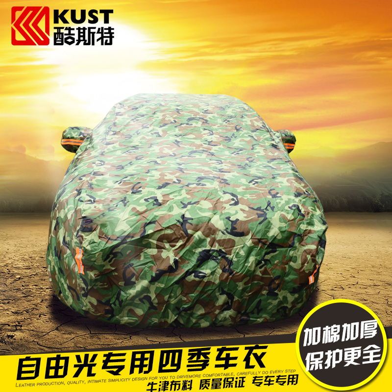 Freedom light cool manchester refit special decorative sewing sunscreen car hood for domestic wide steam fick jeep jeep
