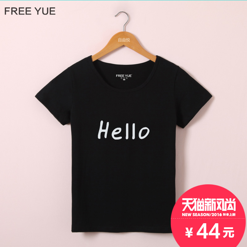 Freedom wyatt 2016 summer new simple letters printed shirt korean women wild bottoming shirt female students